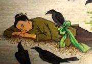 Audio - Viên ngọc ước của Quạ - Nghe đọc truyện cổ tích mp3