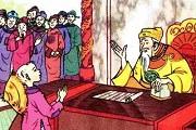 Đọc Truyện Trạng Hiền - Thần Đồng Đất Việt
