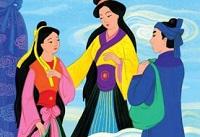 Nợ duyên trong mộng | Truyện cổ thần tiên